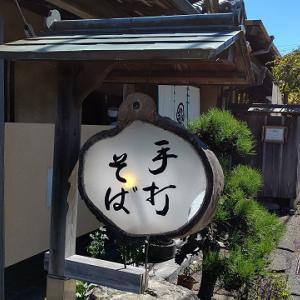 静岡市駿河区:日和亭(ひよりてい)