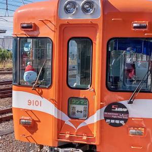 岳南鉄道:サンタの運転手