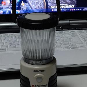 GENTOS LEDランタン SOL-036C