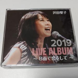 沢田聖子さん:LIVEアルバム&写真集