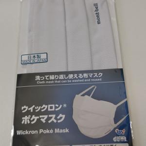 モンベル:ウィックロン ポケマスク