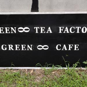 静岡市清水区和田島:GREEN ∞ CAFE(グリーンエイトカフェ)