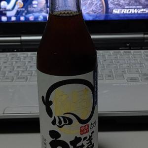 静岡県島田市:木村飲料の「うなぎコーラ」
