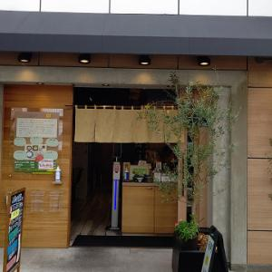 静岡市葵区:人宿町食堂
