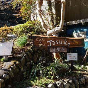 静岡市葵区:オクシズ(奥藁科)の田舎カフェJosuke