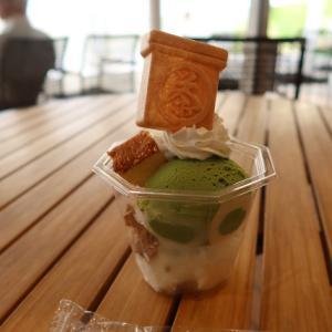 静岡県島田市:ふじのくにお茶の都ミュージアムのななやパフェ専門店