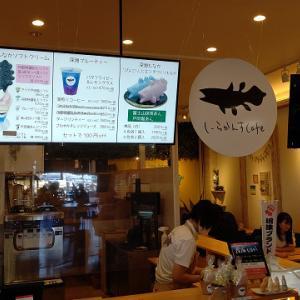 静岡県沼津市:しーらかんすCafe 再訪