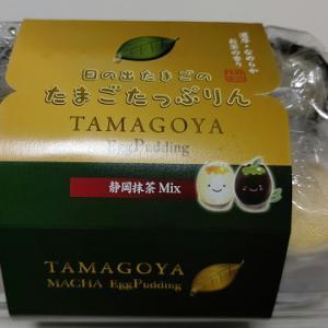たまご専門店:TAMAGOYAのたまごたっぷりん