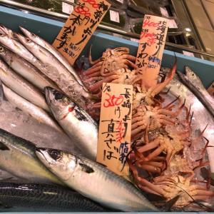 スーパーでの太刀魚の値段