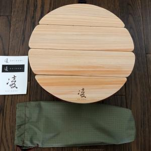 木製のコンパクトなちゃぶ台♪
