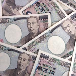 円預金も投資だと思う理由