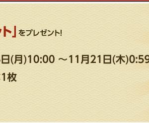 11月21日 イベントという名の・・+動画