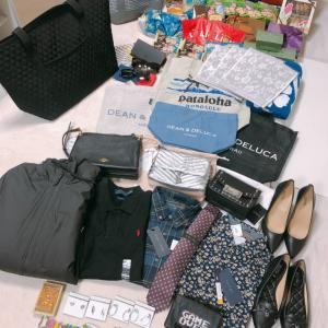 【ハワイで賢くお買い物】ハワイでブランド物を安く買える場所や方法を紹介します!