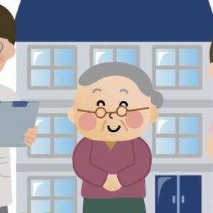 上場株式株式等の譲渡等と後期高齢者医療費に関しての注意点