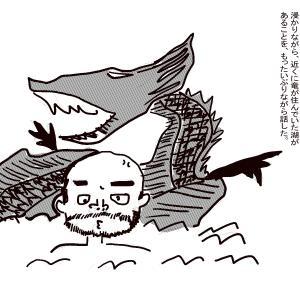 「闇が滲む朝に」🐑 章 第24回「二人の逃避行 近くに竜が住む湖があっから」