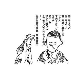 Novel「闇が滲む朝に」第★章4回「暑さにも、雨にも、風にも負けない力」