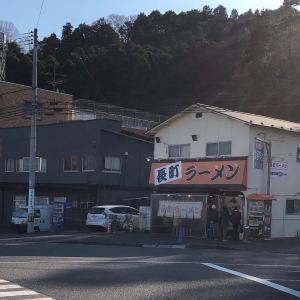 行列の絶えない人気ラーメン店 長町ラーメン@仙台愛宕橋