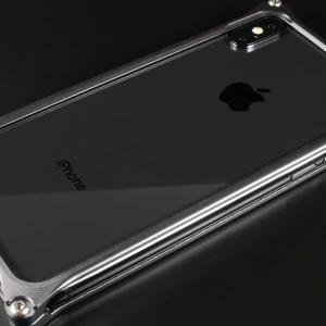 最新iPhoneケースレビュー:人気ギルドデザインのソリッドバンパーを装着!おすすめカラー「グレー」は口コミ以上の質感