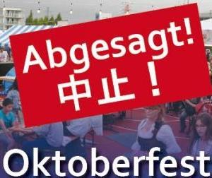 開催可否が決定!台風の影響で「ドイツ学園オクトーバーフェスト2019」は中止に