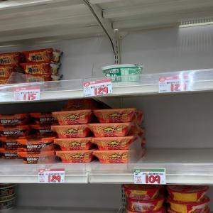 都筑区のスーパーも品切れ続出!台風の影響で、ショッピングセンターも全館休館を発表し終日閉店する事態に