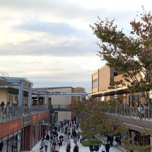 南町田グランベリーパークに遊びに行った体験レポートまとめ!リニューアルした新ショッピングモールの見どころとは