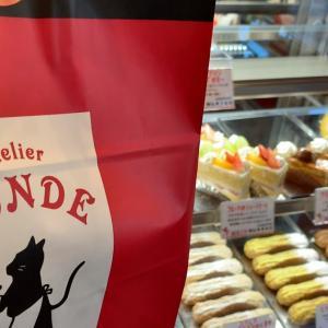 公園散歩で寄り道「アトリエロンド」!おすすめケーキは完売間近のエクレアスペシャル