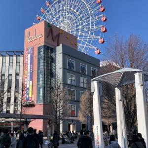 都筑区最後の百貨店「都筑阪急」閉店セールをレポート!20周年をもって、本日とうとう営業終了に