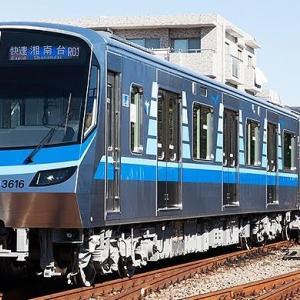 横浜市営地下鉄ブルーラインの新駅決まる!ヨネッティー王禅寺(川崎市麻生区)のポテンシャルとは?
