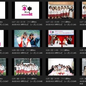 AKB48東京ドームコンサート(2019)の生配信を無料で見る方法は?見逃し配信もチェック!
