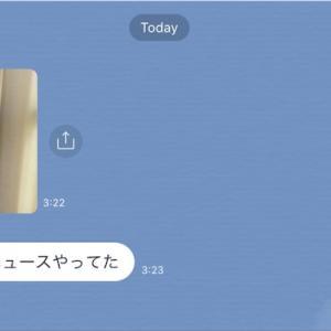 53回目 突然のお便り 〜動物との共存〜