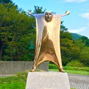 ネコちゃん箱根へ行く!