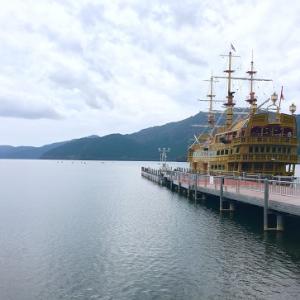 海賊船と芦ノ湖!