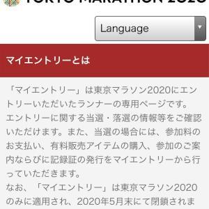 不幸癖のとれない私 - 2019.09.21