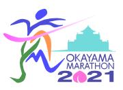 そして岡山マラソンも斃れた