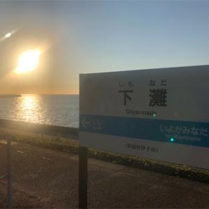 愛媛にて2 徳島では見られないもの