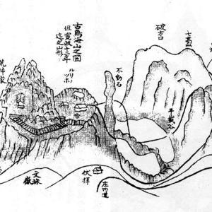 鳥海山破方口(八方口)の謎