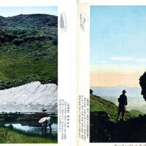 鳥海山の八十年前の絵葉書