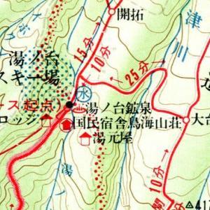 湯ノ台鉱泉