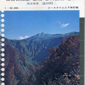 山と高原地図 鳥海山