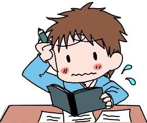 いくら勉強しても成績が上がらない君へ
