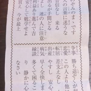 【妊活】不妊治療専門クリニックの初診前説明会