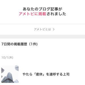【妊娠記録】9w0d  フライング受診