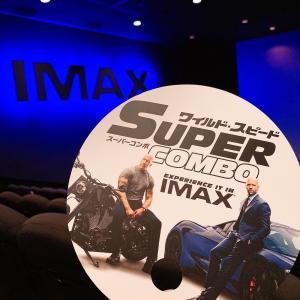 映画【ワイルド・スピード スーパーコンボ】を見ました。