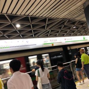 中国の地下鉄に乗って思ったこと