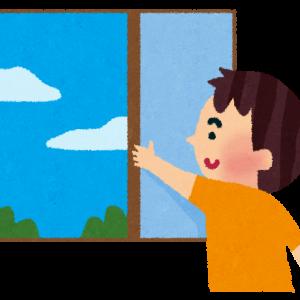 窓の値段ってどれくらい?