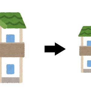 家はもう少し小さくてもよかったかも