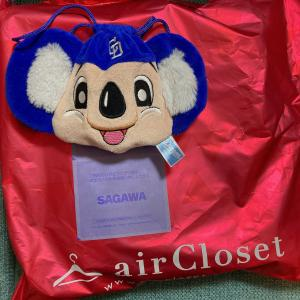 【ファッションレンタルレポ】アラサーOLのエアクロレポ!春っぽコーデが届いたよ!