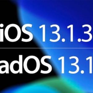 【iPadOS13.1.3】修正点や不具合報告!