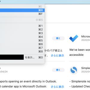 MacOS Catalina でAPP Storeのアップデートが自動で行われない?