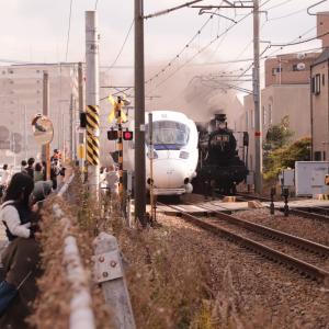 2020年11月23日 臨時列車 SL鬼滅の刃 大人気で大騒ぎのイベントも今日が最後です
